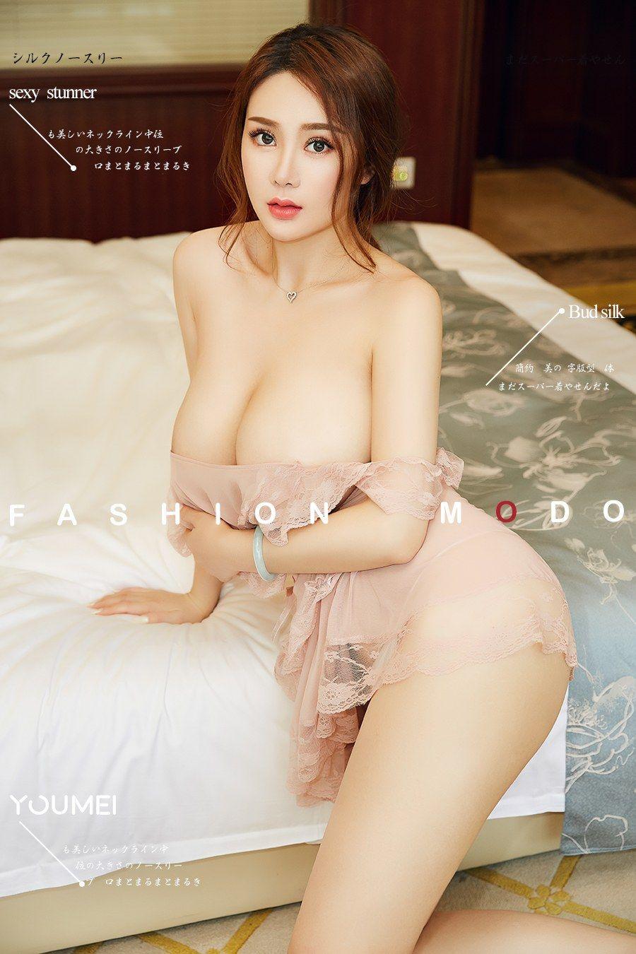 人间胸器巨乳波涛胸汹美腿厨娘性感女神-[易阳Silvia]超高清写真图片|1620120770更新
