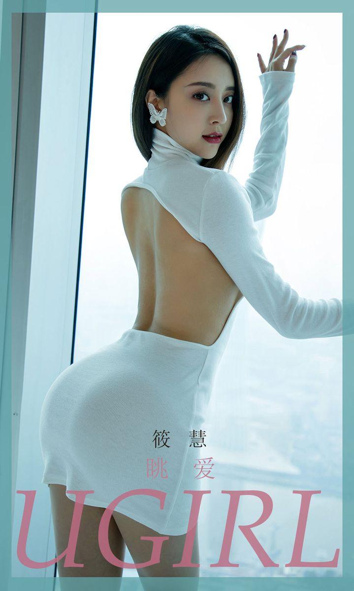 连衣裙内衣诱惑翘臀高跟鞋美女模特尤果网-[段筱慧]超高清写真图片 1620336252更新