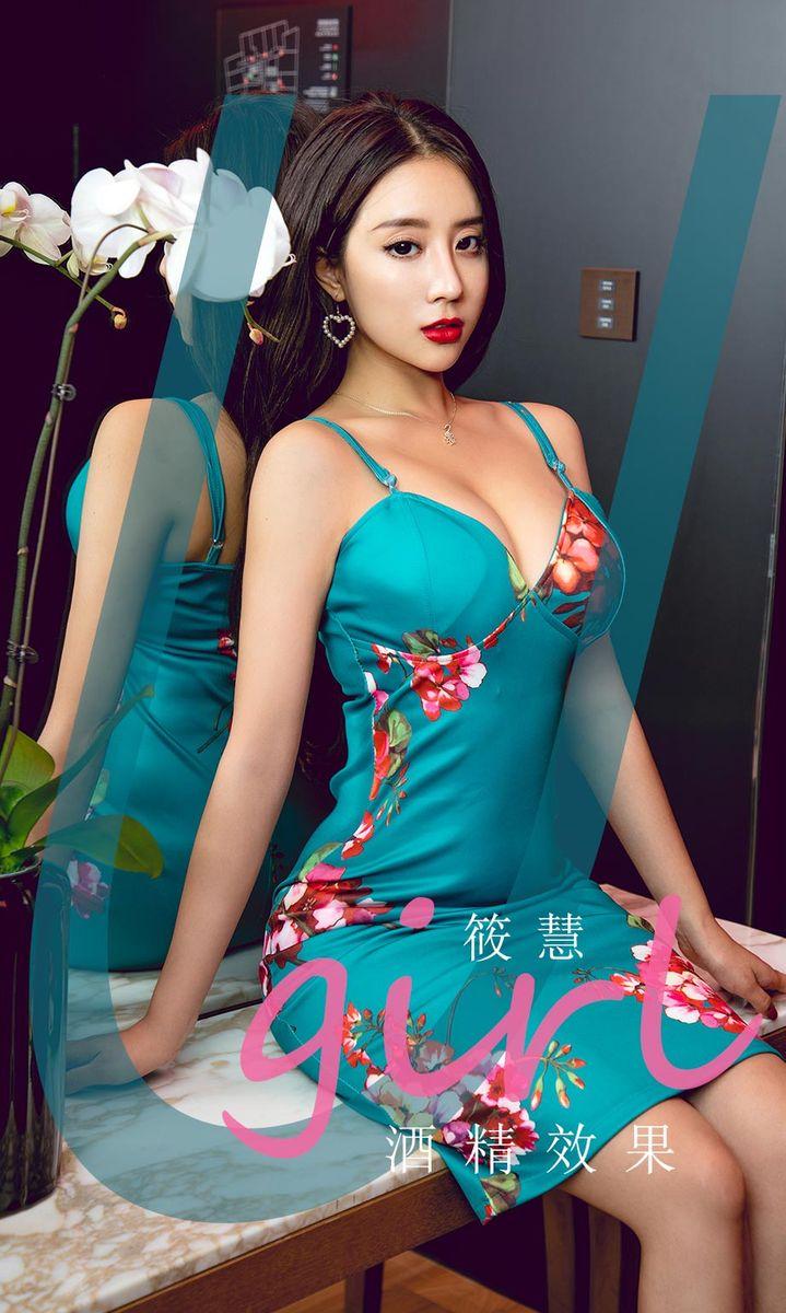 吊裙翘臀床照美胸性感美女美女模特尤果网-[段筱慧]超高清写真图片 1620336877更新